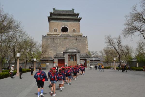 China  Day 7 13