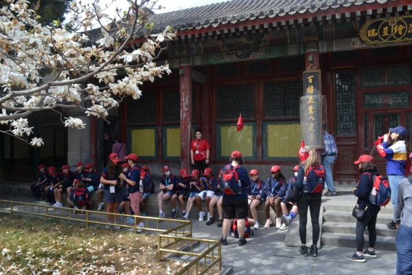 China  Day 7 9