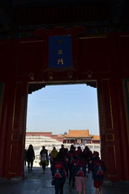 China  Day 9 10